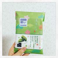 意外と迷うお土産選びに、京都へ行ったら買ってほしい抹茶スイーツ5選
