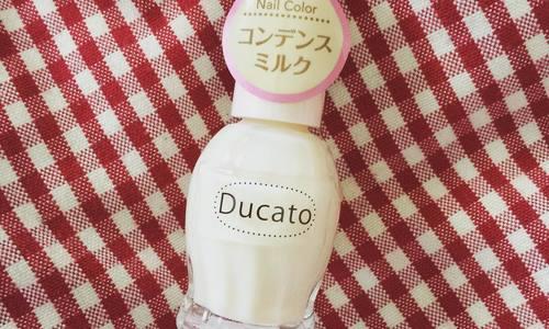 """こんな甘〜い白が欲しかった♡ 売り切れ続出¥600 Ducato """"コンデンスミルク"""" が大人気"""