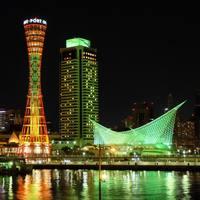 関西行くなら神戸へ!1泊2日のゆったり観光プラン