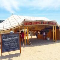 〔4/28〜〕五感で楽しむ海辺の祭典。GWは逗子海岸映画祭へ!