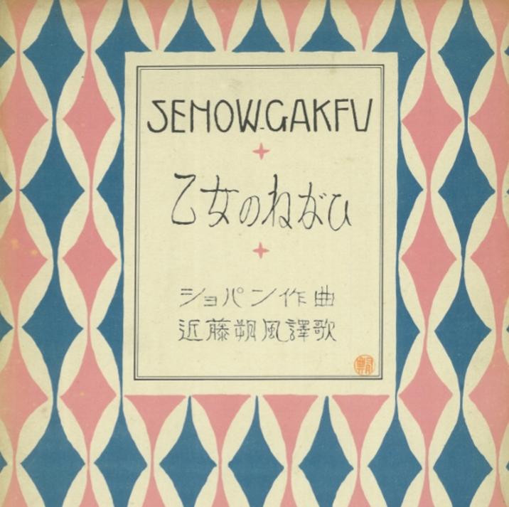 いろいろ - Magazine cover