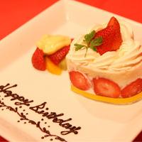 子供の誕生日には。いつもより豪華なレストランでお祝いしちゃお♡