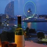 ロマンチックな街、横浜♡素敵な空間で美味しいお食事はいかが?