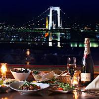 眺望抜群な場所で食事がしたい。お台場デートでロマンチックなディナー♡
