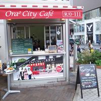 1週間限定のお洒落なテラスカフェに潜入!Ora2 City×表参道をレポート♪