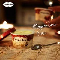 アイスをつまみにお酒を楽しむってあり!?「ハーゲンダッツ飲み」が流行中!