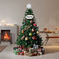 クリスマスの朝のドキドキをもう一度。必ず届くプレゼントキャンペーン♡