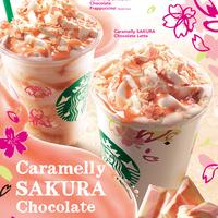 キャラメリーさくらチョコレートラテ♡2杯目からのカスタマイズ提案!