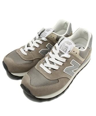 ML574-sneaker