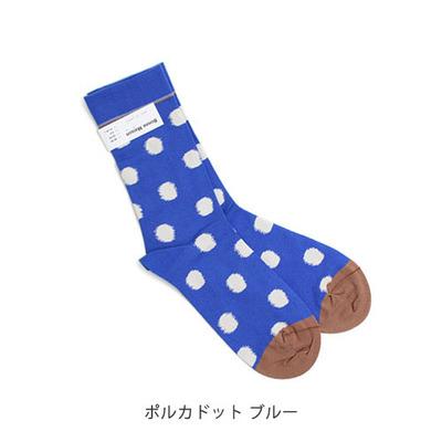 ボン・メゾン/レディースソックス「ドット・ライン」(ポルカドット ブルー)