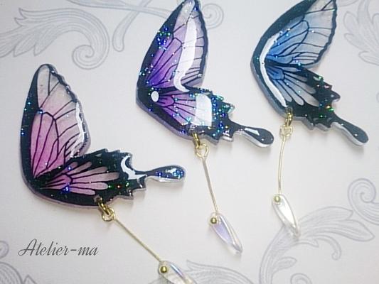 片羽根蝶々のイヤーカフ
