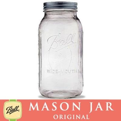 メイソンジャー 64oz  ワイドマウス Ball Mason jar オリジナル クリア